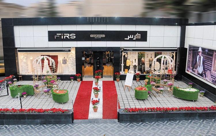 هفت سین متفاوت پوشاک فرس در تهران