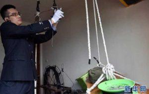 قاچاق آیفون با پهپاد در چین