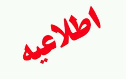 آماده باش شرکت توانیر در منطقه زلزله زده کیلانِ تهران