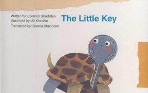کتاب «کلید کوچولو» به زبان انگلیسی منتشر شد