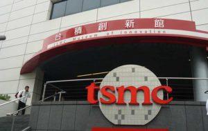 TSMC تراشه هفت نانومتری A12 را برای آیفون تولید میکند