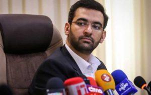 واکنش جهرمی به اعتراض کاربران ایرانسل درباره تعرفه اینترنت