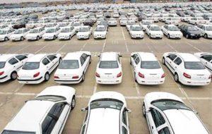 تایید افزایش قیمت خودرو توسط مجلس