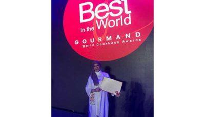 جایزه ویژه مسابقات جهانی کتابهای آشپزی ۲۰۱۸ به اثری از ایران رسید