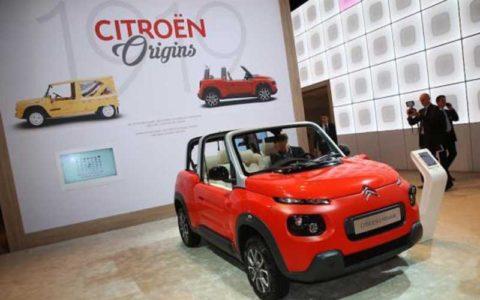 42 13 خودروسازی سیتروئن, خودروی تمام برقی, سیتروئن, پژو-سیتروئن, پژو