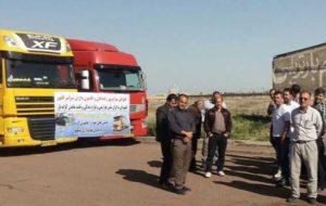 حمل و نقل و سوخت رسانی کشور با اعتصاب گسترده کامیون داران مختل شد!