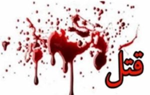 راز جنایت در مسیل رودخانه فاش شد/لوازم قربانی قاتل را لو داد