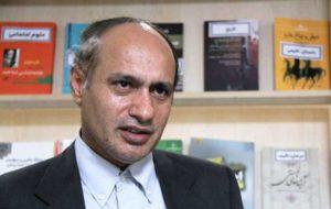 بررسی اعتیادهای رفتاری در کنگره بین المللی تهران