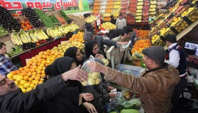 87 قیمت میوه و ترهبار, میوه و ترهبار, میوهفروشان