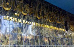 اعمال فشار «حلقه نیاوران» برای تصاحب پست های مدیریتی بانک مرکزی! / فهرست تغییرات احتمالی مدیران بانک مرکزی