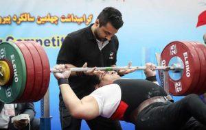 دعوت از ۱۳ ورزشکار به اردوی تیم ملی وزنهبرداری معلولان