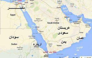 توقف موقت صادرات نفت سعودی از تنگه باب المندب