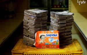 سقوط ارزش پول ونزوئلا به روایت تصویر
