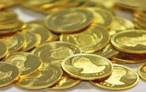 نام 10 خریدار بزرگ سکه در کشور منتشر شد