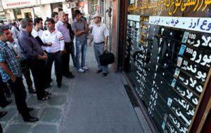 علت افزایش قیمت سکه و ارز، تصمیم ۲۰ فروردین و پلیسی کردن بازار ارز بود