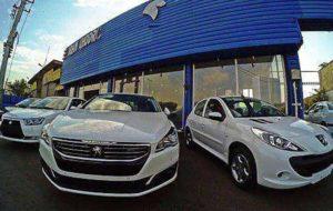 هشدار ایران خودرو به مشتریان؛ خرید و فروش وکالتی خودرو ممنوع