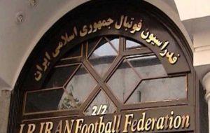 موافقت رئیس فدراسیون فوتبال با استعفای رئیس کمیته تعیین وضعیت