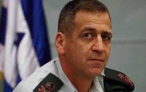 """""""آویو کوخاوی"""" رئیس جدید ستاد ارتش اسرائیل کیست؟"""