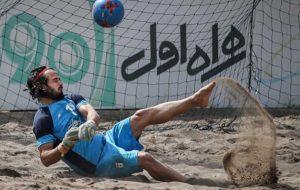 برگزاری تمرین تیم ملی فوتبال ساحلی با توپهای جدید