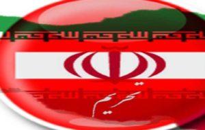شرکت آمریکایی AIG به فعالیت های خود در ایران خاتمه داد