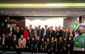 پایان دومین کنگره بینالمللی فوتبال کلینیک