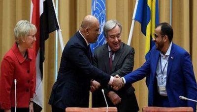 توافق مهم یمنیها در «استکهلم»؛ سیاست یک بام و دو هوای ریاض