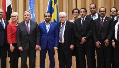 استقبال عربی و بین المللی از نتایج رایزنیهای یمن در سوئد