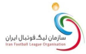 سازمان لیگ: وکیل ما و فدراسیون فوتبال در دادگاه CAS شرکت میکند