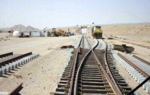 پیشرفت ۳۸ درصدی راهآهن چابهار-زاهدان،توسعه بندر چابهار با خطآهن