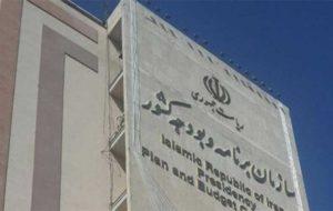 سخنگوی ستاد بودجه سازمان برنامه و بودجه تعیین شد