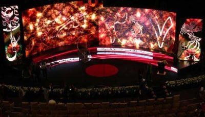 جشنوارهی فیلم فجر