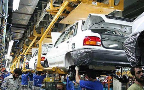 خودروسازی