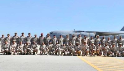 نظامیان قطر