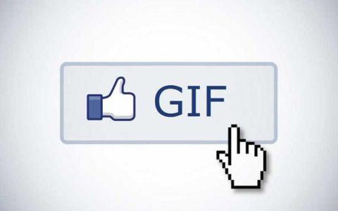 فایلGIF
