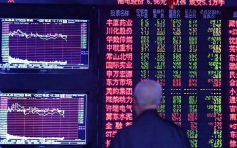 مذاکرات جدید چین و آمریکا