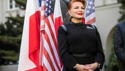 سفیر آمریکا