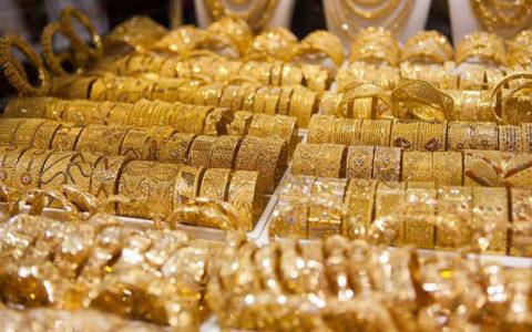 کمیسیون طلا و جواهر
