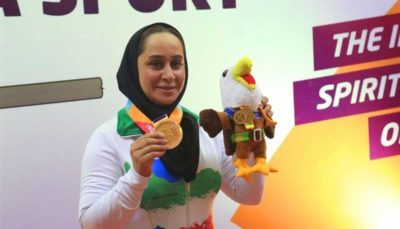 جام جهانی تیراندازی معلولان،جوانمردی قهرمان شد