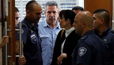 وزیر سابق اسرائیل