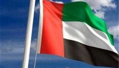 کاهش تحریم دریایی قطر