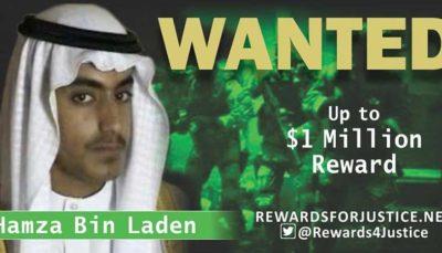 حمزه بن لادن