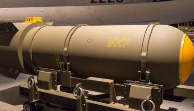 سلاحهای هستهای