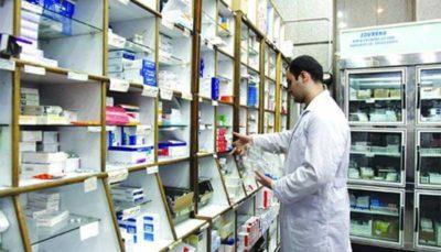 ضرورت تاسیس داروخانه ویژه بیماران نادر