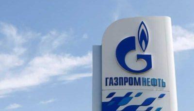 گازپروم نفت روسیه
