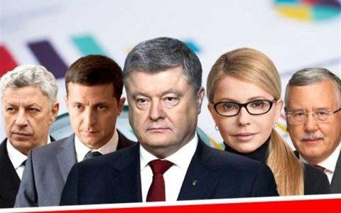 انتخابات ریاستجمهوری در اوکراین
