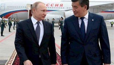 قرقیزستان و روسیه