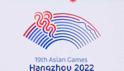 اعلام حضور کشورهای قاره اقیانوسیه در بازیهای آسیایی ۲۰۲۲