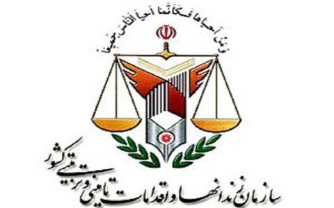 کمیسیون حقوقی مجلس
