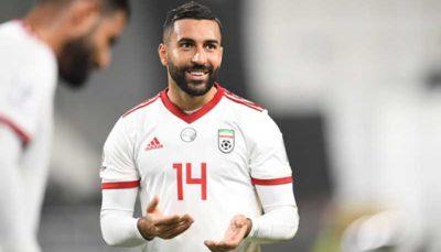 هافبک تیم ملی فوتبال ایران