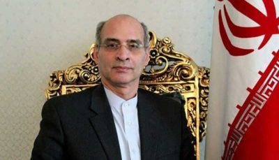 سفیر جدید جمهوری اسلامی ایران